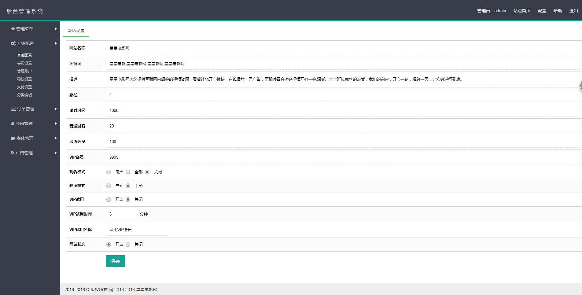 小视频源码程序 可以自己添加视频H站首选