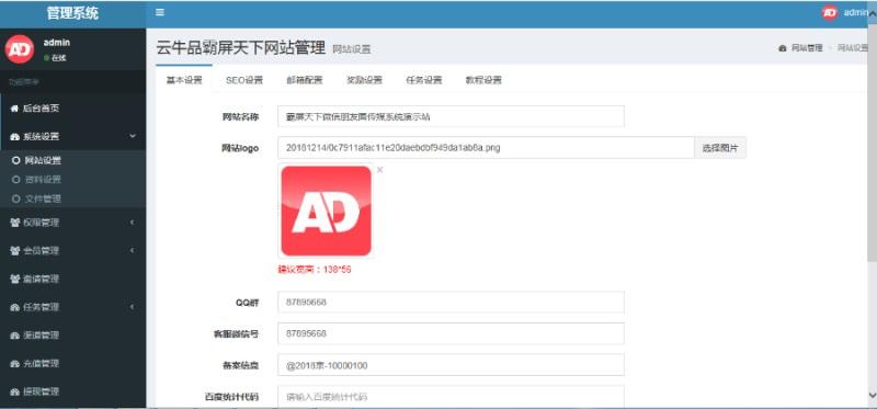 cms企业网站源码_开源视频网站cms系统源码 (https://www.oilcn.net.cn/) 网站运营 第7张