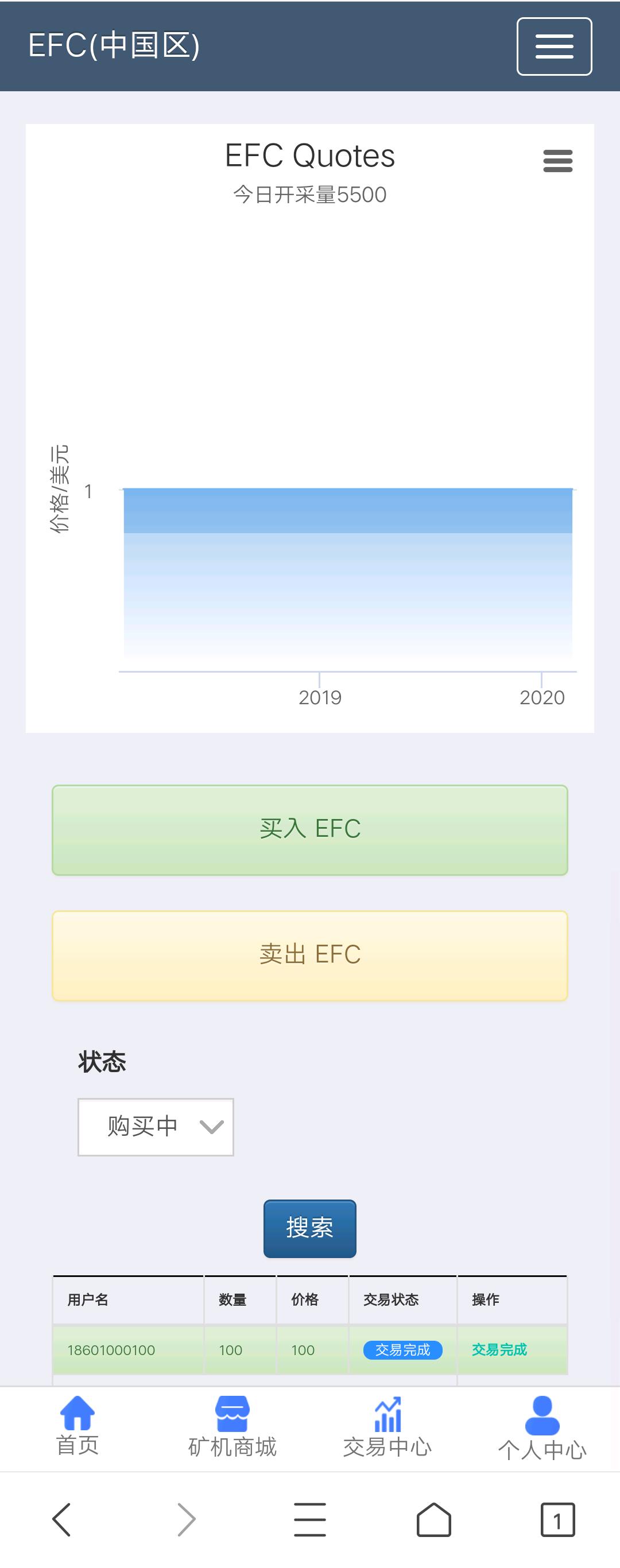 云矿机新版GEC虚拟币区块链挖矿/挖矿系统带分销/带K线