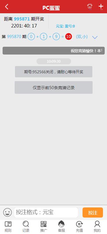 飞鸟娱乐系统网站源码六个游戏